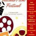 vulcano film festival